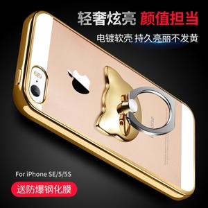 ALIVO iPhone5
