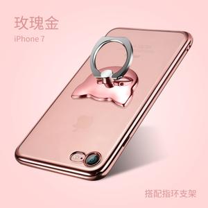 ALIVO iphone7