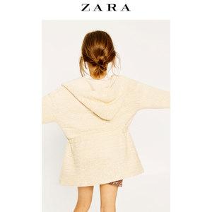 ZARA 01473605738-22