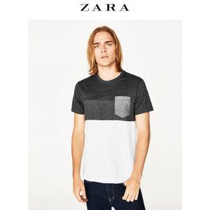 ZARA 01701405807-22