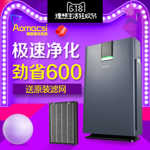 Aomacsi/澳玛克思 KJ450F-A826