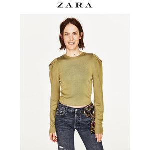 ZARA 05802008515-22