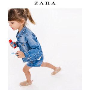 ZARA 04433520400-22