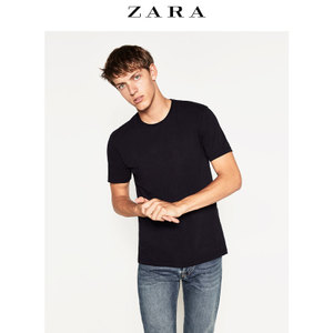 ZARA 01887440401-22