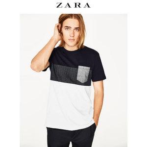 ZARA 01701405401-22