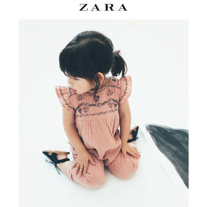 ZARA 03335560645-22