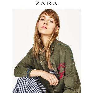 ZARA 05854025505-22