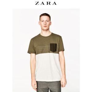 ZARA 01701405505-22