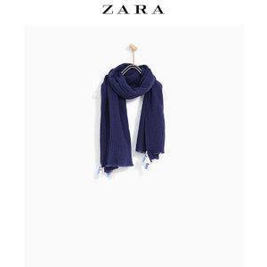 ZARA 05213647401-22