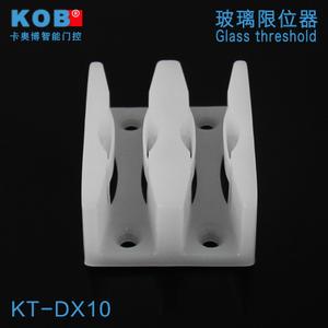 KOB KT-DX10