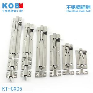 KOB KT-CX05
