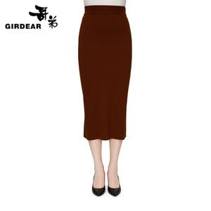 Girdear/哥弟 A200004