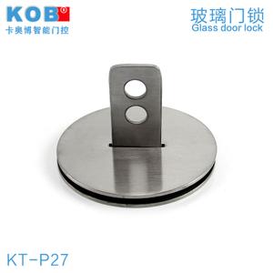 KOB KT-GL50