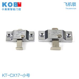 KOB KT-CX17