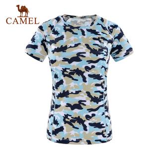 Camel/骆驼 A7S1X6103