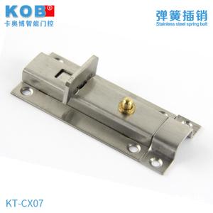 KOB KT-CX07