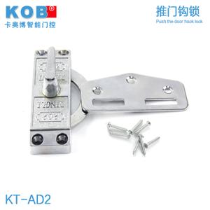KOB KT-SC22