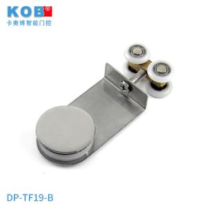 KOB DP-TF19-B