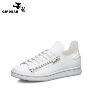 Girdear/哥弟 AX12021