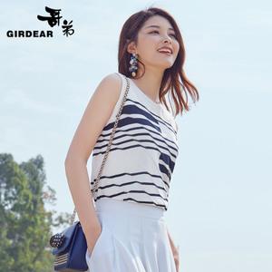 Girdear/哥弟 A300033
