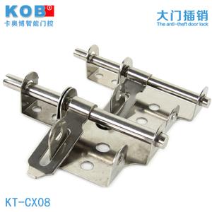 KOB KT-CX08