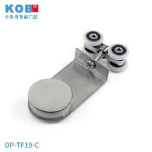 KOB DP-TF19-C