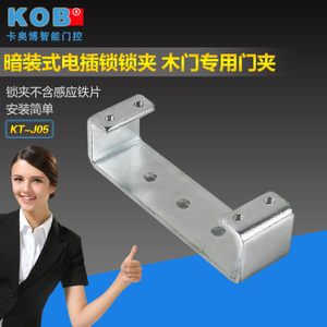 KOB KT-J05