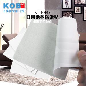 KOB KT-FH48