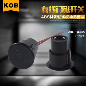 KOB KT-MC1B