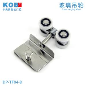 KOB DP-TF04-D