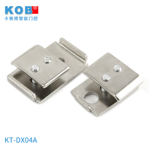 KOB KT-DX04A