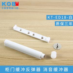 KOB KT-ED18