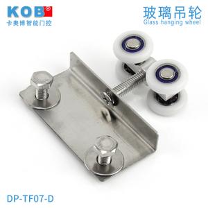 KOB DP-TF07-D