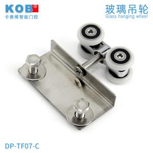 KOB DP-TF07-C