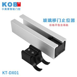 KOB KT-DX01