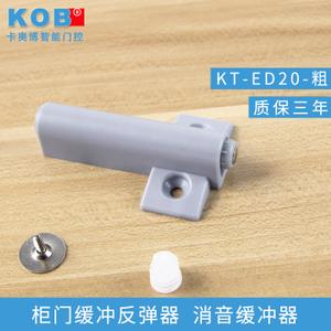KOB KT-ED20
