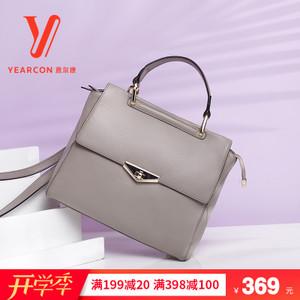 YEARCON/意尔康 71W26113
