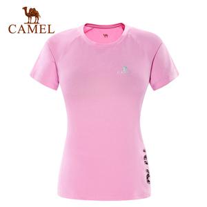Camel/骆驼 A7S1U7130