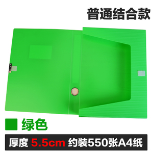 chanyi/创易 0469-55mm