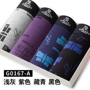 恒源祥 G0167-A