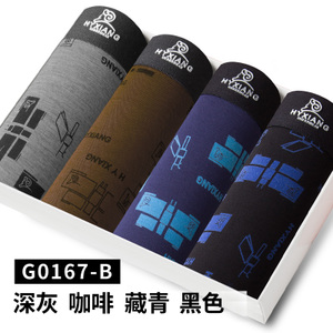 恒源祥 G0167-B