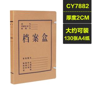 chanyi/创易 CY7882-2CM