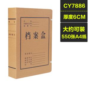 chanyi/创易 CY7882-6CM