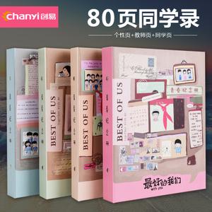chanyi/创易 cy3531