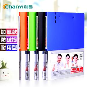 chanyi/创易 CY5654