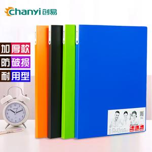 chanyi/创易 CY5702-5703