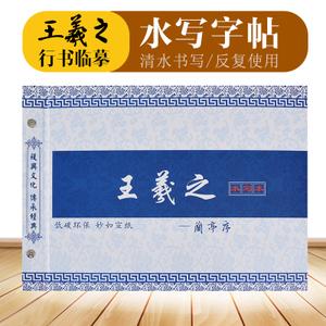 chanyi/创易 CY3553