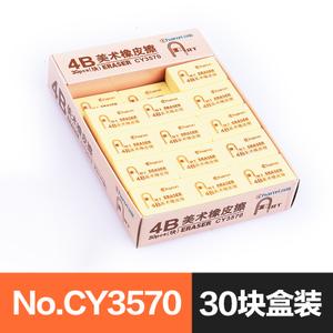 chanyi/创易 CY3570