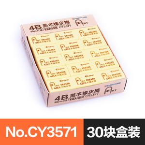 chanyi/创易 CY3571