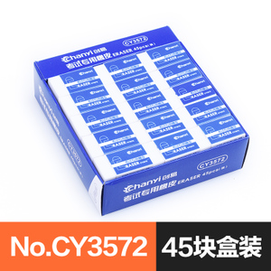 chanyi/创易 CY3572